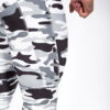 LEGGING GREY CAMO - Great I Am